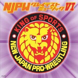 【発売日翌日以降お届け】<CD> 新日本プロレス / 新日本プロレスリング NJPWグレイテストミュージックⅥ