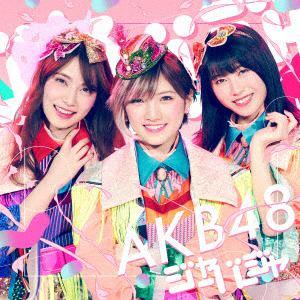 【先着特典終了】<CD> AKB48 / ジャーバージャ(Type A)(通常盤)(DVD付)