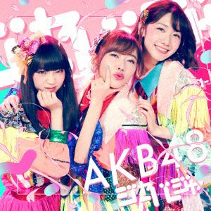 【先着特典終了】<CD> AKB48 / ジャーバージャ(Type B)(通常盤)(DVD付)