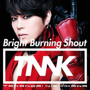 <CD> 西川貴教 / Bright Burning Shout(初回生産限定盤)(DVD付)