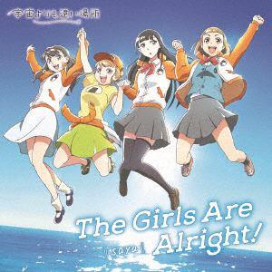 <CD> saya / TVアニメ「宇宙よりも遠い場所」オープニングテーマ「The Girls Are Alright!」