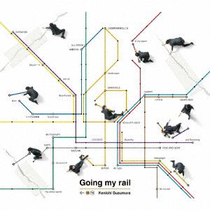 "<CD> 鈴村健一 / 鈴村健一 10th Anniversary Best Album ""Going my rail""(DVD付)"