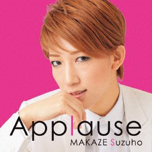 <CD> 宝塚歌劇団 / Applause MAKAZE Suzuho