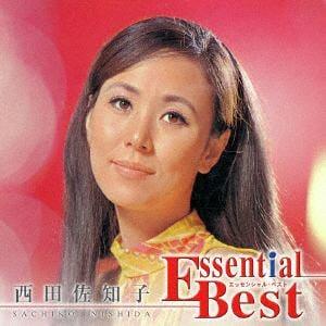 <CD> 西田佐知子 / エッセンシャル・ベスト 1200 西田佐知子