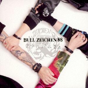 <CD> BULL ZEICHEN 88 / アルバム2