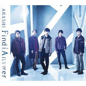 <CD> 嵐 / Find The Answer(初回限定盤)(DVD付)
