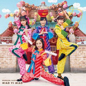 <CD> ももいろクローバーZ / 笑一笑~シャオイーシャオ(ももクロ盤)(Blu-ray Disc付)