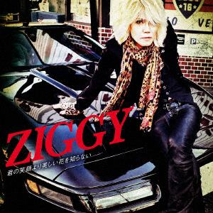 <CD> ZIGGY / 君の笑顔より美しい花を知らない(DVD付)