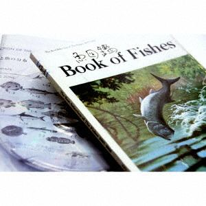 <CD> サカナクション / 魚図鑑