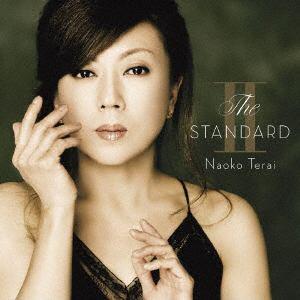 <CD> 寺井尚子 / The Standard Ⅱ