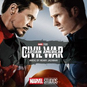 <CD> キャプテン・アメリカ:シビル・ウォー