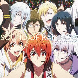 <CD> TVアニメ『アイドリッシュセブン』オリジナルサウンドトラック「SOUND OF RAiNBOW」