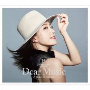 <CD> 平原綾香 / Dear Music 15th Anniversary Album