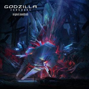 <CD> アニメーション映画『GODZILLA』第2章 オリジナルサウンドトラック