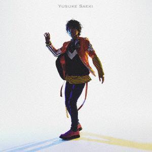 <CD> 佐伯ユウスケ / 弱虫ペダル GLORY LINE 第2クールOPテーマ「ダンシング」(アーティスト盤)(DVD付)