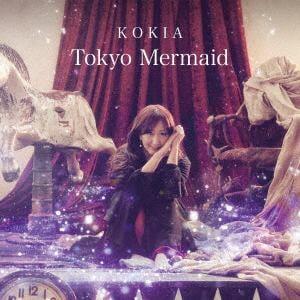 <CD> KOKIA / Tokyo Mermaid(通常盤)