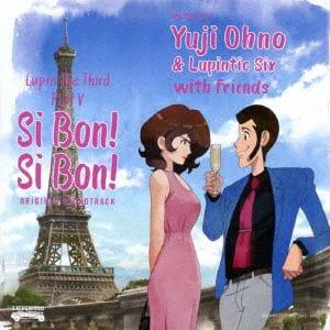 <CD> Yuji Ohno&Lupintic Six / ルパン三世 PART5 オリジナル・サウンドトラック「LUPIN THE THIRD PART Ⅴ ~SIBON! SIBON!」