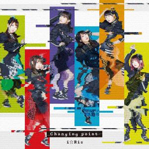 <CD> i☆Ris / Changing point