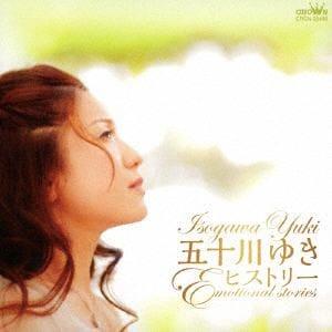 【CD】 五十川ゆき / 五十川ゆきヒストリー