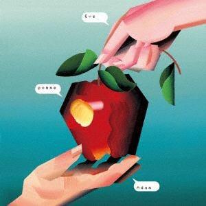 <CD> 椎名林檎トリビュートアルバム「アダムとイヴの林檎」