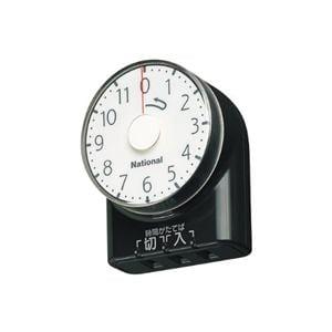 パナソニック ダイヤルタイマー 11時間形 (ブラック) WH3101BP