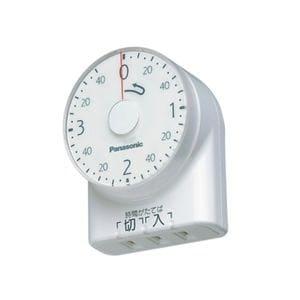 パナソニック WH3201WP ダイヤルタイマー 3時間形 (ホワイト)