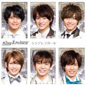 <CD> King & Prince / シンデレラガール(通常盤)
