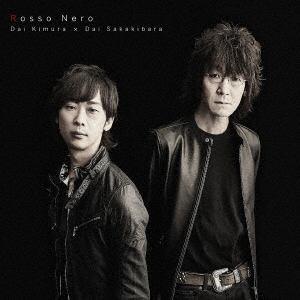 <CD> 木村大&榊原大 / Rosso Nero