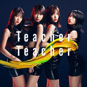 【先着特典終了】<CD> AKB48 / Teacher Teacher(Type C)(通常盤)(DVD付)