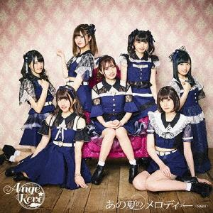 <CD> Ange☆Reve / あの夏のメロディー(堕天使盤)