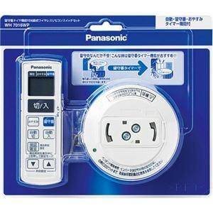 パナソニック 光線式 ワイヤレスリモコンスイッチセット (留守番タイマ機能付) WH7016WP