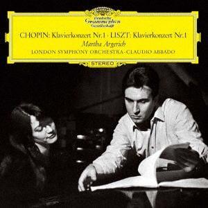 <CD> アルゲリッチ / ショパン&リスト:ピアノ協奏曲第1番