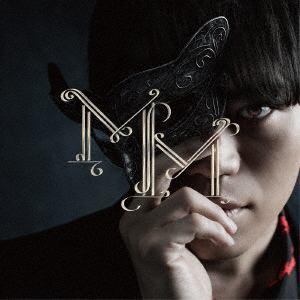 【CD】 古川慎 / miserable masquerade(通常盤)