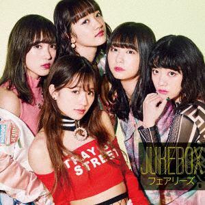 <CD> フェアリーズ / JUKEBOX(DVD付)