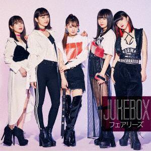 <CD> フェアリーズ / JUKEBOX(Blu-ray Disc付)