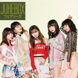 <CD> フェアリーズ / JUKEBOX