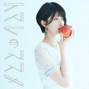 <CD> 駒形友梨 / トマレのススメ(通常盤)