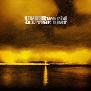 <CD> UVERworld / ALL TIME BEST(完全生産限定盤)