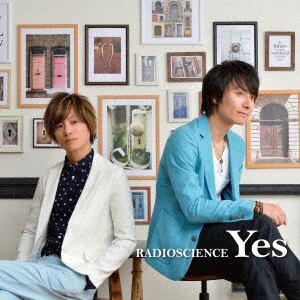 <CD> レディオサイエンス / Yes
