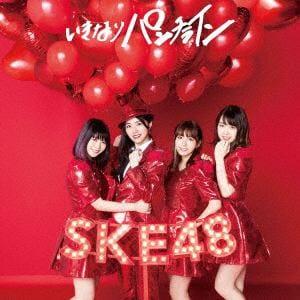 <CD> SKE48 / いきなりパンチライン(TYPE-B)(初回生産限定盤)(DVD付)