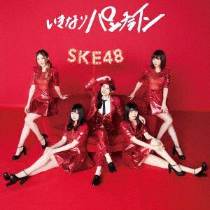 <CD> SKE48 / いきなりパンチライン(TYPE-C)(初回生産限定盤)(DVD付)