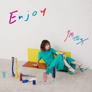 <CD> 大原櫻子 / Enjoy(通常盤)