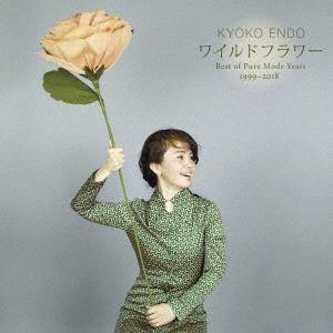 <CD> 遠藤響子 / Wild Flower-Best of Pure Mode Years 1999-2018