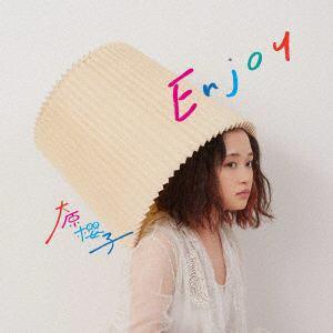 <CD> 大原櫻子 / Enjoy(初回限定盤B)