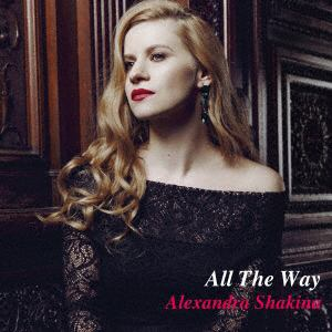<CD> アレキサンドラ・シャキナ / オール・ザ・ウェイ