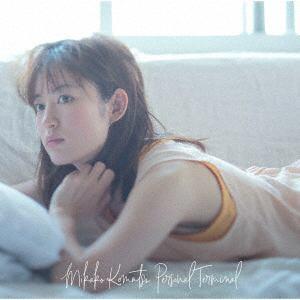 <CD> 小松未可子 / Personal Terminal(通常盤)