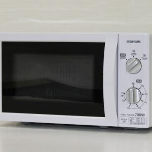 アイリス IMBT174 電子レンジ リユース(中古)品  ホワイト