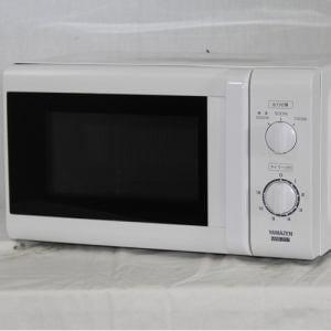 ヤマゼン MRB-207 電子レンジ リユース(中古)品  ホワイト