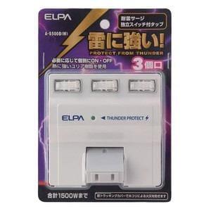 ELPA A-S500B(W) 耐雷サージ 独立スイッチ付タップ(3個口)