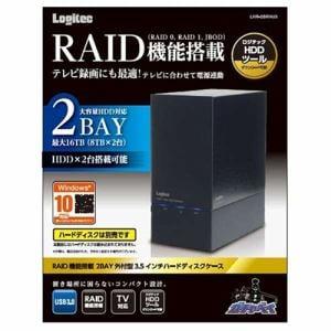 ロジテック LGB-2BRHU3 USB3.0対応RAID機能搭載2Bay 3.5インチハードディスクケースソフト付 ブラック